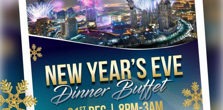 gala-dinner-flyer-ver5-2