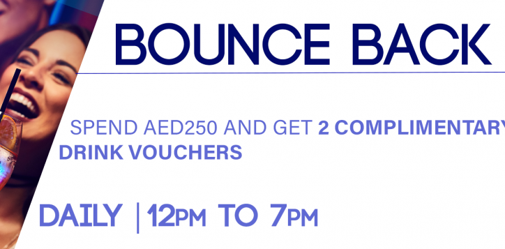 bbd-bounce-back-offer-2
